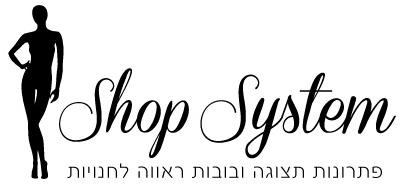 Shop System
